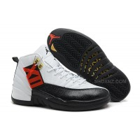 "Air Jordan 12 Retro ""Taxi"" White/Black-Taxi For Sale"