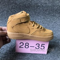 NIKE AIR FORCE 715889-200 Kids Preschool AF1 Wheat Children Super Deals GZaYp