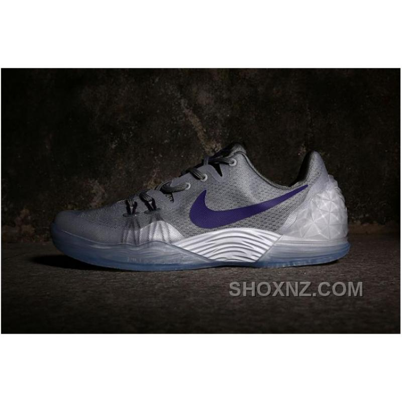 Galleon Nike Zoom Kobe Venomenon 5 V Men Basketball Online T2KTDwe