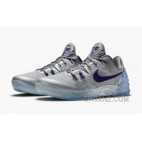 Cheap Genuine Nike Zoom Kobe Venomenon 5 Wolf Grey Cool Grey Court Purple Best ZprjKYs