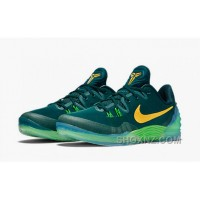 Cheap Genuine Nike Zoom Kobe Venomenon 5 Teal Discount XJR5jH