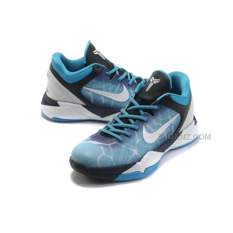 """nike zoom kobe 7 vii shark We get our a closer look at a very anticipated kobe vii these nike zoom kobe vii """"shark"""" are one of the three that are in the """"predator pack"""", that we shown you a while back they feature."""