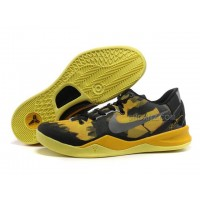 Nike Zoom Kobe 8 VIII Lifestyle Black/Gold
