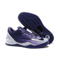 Nike Kobe 8 System MC Gradual Change Purple/White