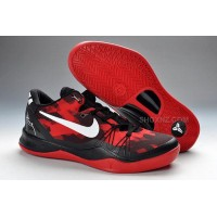 Nike Kobe 8(VIII) Elite Black/Red/White