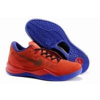 Nike Zoom Kobe 8 EXT Snake Red