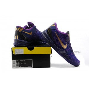 Men Nike Zoom Kobe 8 Basketball Shoes Low 255